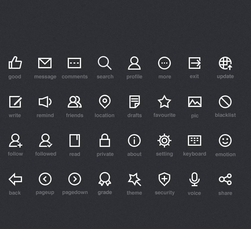 artic-produ-icons-5