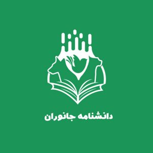 لوگو دانشنامه جانوران